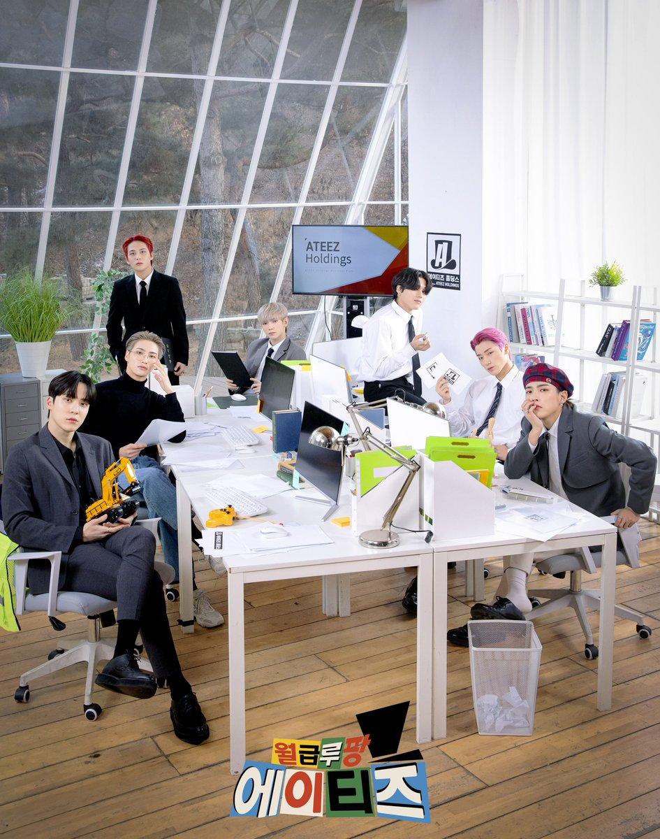 <월급루팡 에이티즈> PROFILE PHOTO👨💼📚 첫 방송 D-4! 에이티즈 멤버들의 프로필 사진을 공개합니다🖤  <Salary Lupin ATEEZ> Ep.1 1/27 (WED) 7PM (KST) on Mnet & 8PM (KST) Premiere on M2 YouTube  #월급루팡에이티즈 #SalaryLupinATEEZ #월루티즈 #에이티즈 #ATEEZ @ATEEZofficial