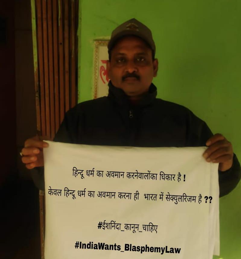 Hindu's from all over the world today demanding... #IndiaWants_BlasphemyLaw  #ईशनिंदा_कानून_चाहिए   Come join us @HinduJagrutiOrg to add voice in this demand  @Ramesh_hjs @arvindsaha2 @nirajsanatan