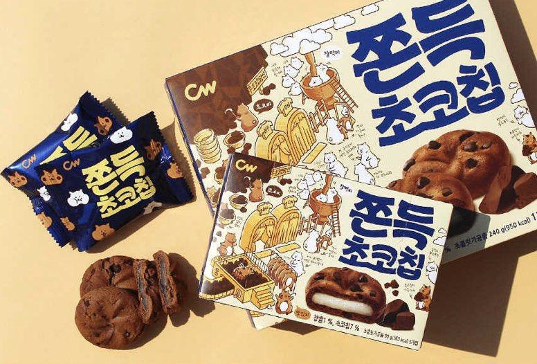 (เปิดจอง) 🍪 ขนมคุกกี้ช็อคโกแลตชิปสอดไส้ต้อก เคี้ยวหนุบหนับ🍪  1 กล่อง 5 ชิ้น  💰 กล่องละ 120  🚚 ค่าส่ง 30/50 (กล่องต่อไป +10)  🌷 เมนชั่นแจ้งจำนวนได้เลยค่ะ พร้อมส่งอาทิตย์หน้า 😍  #ขนมเกาหลี #พรีออเดอร์เกาหลี #คุกกี้ต้อก #พร้อมส่ง #cookies #ขนมนําเข้า