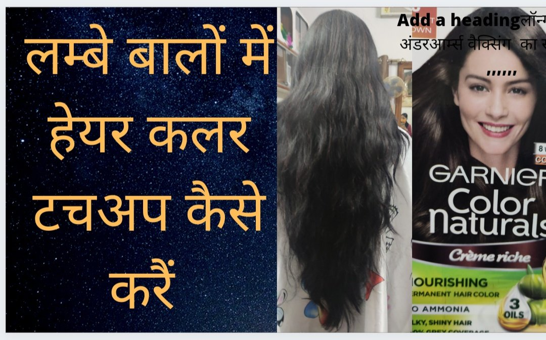 HOW TO DO #HAIR COLOURING #TOUCH UP IN LONG HAIR'S AT 🏡HOME.