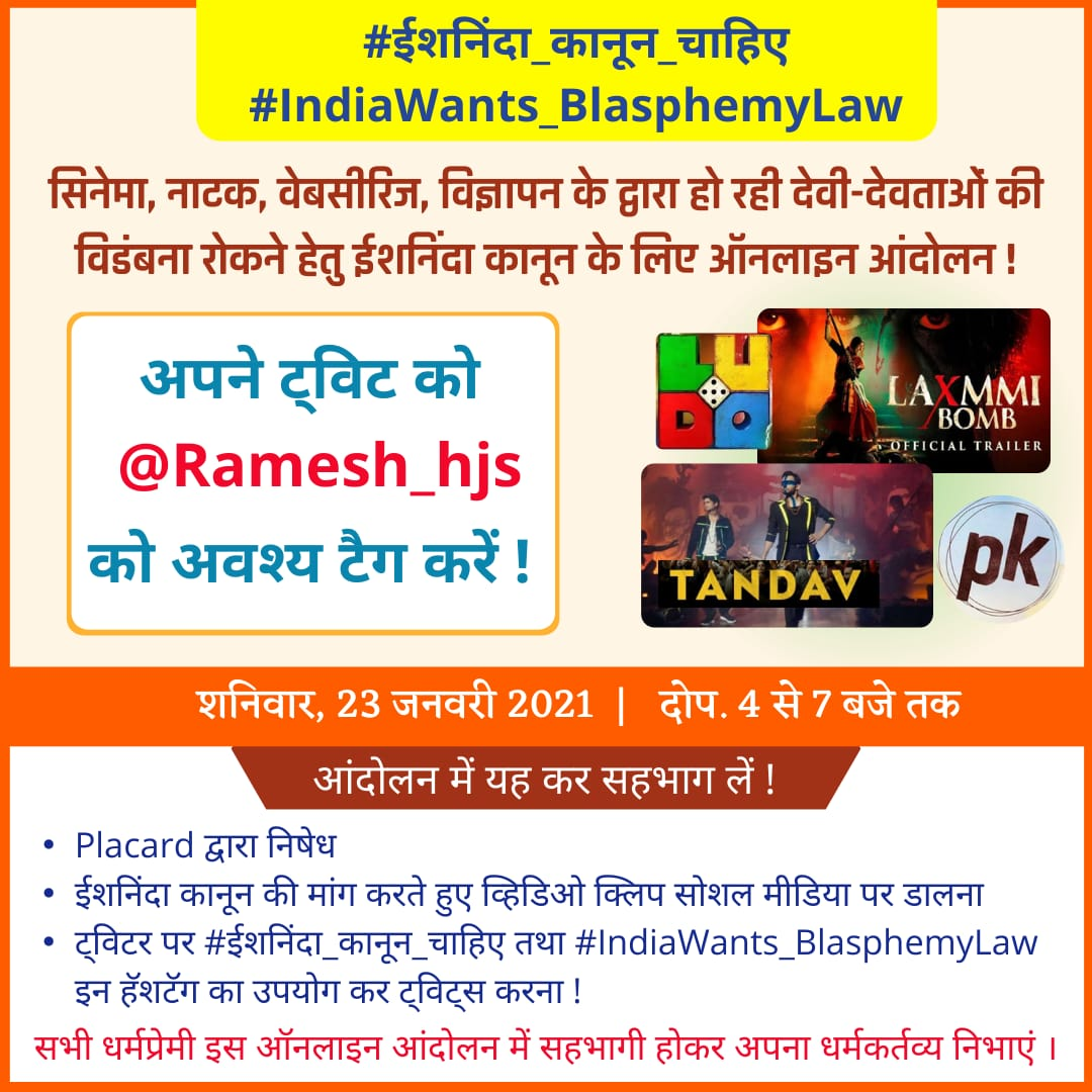 Akshay Kumar mock Shriram and Sikh festival Lohari in his movie 'Good Newwz  😡Akshay has abused Shriam and using festival name 'Lohri' he said …. which indirectly is the abusive word.  #IndiaWants_BlasphemyLaw  #ईशनिंदा_कानून_चाहिए https://t.co/7RVI4L81Ne