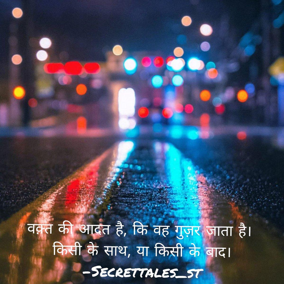 Waqt ki aadat #AlyGoni #secrettales_st #SaturdayMorning #MotivationalQuotes #morningvibes