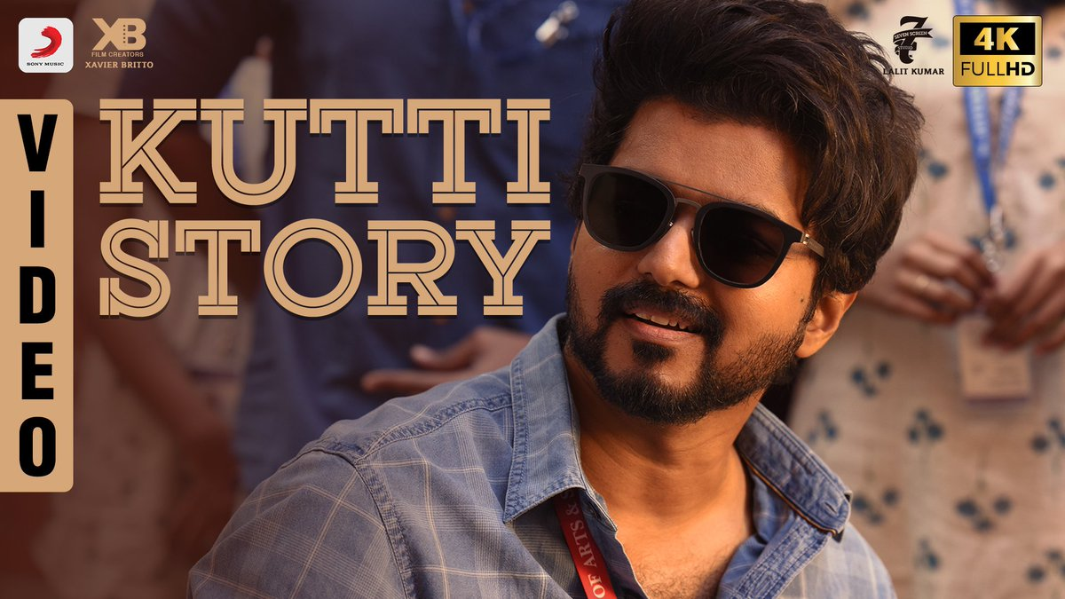 And the official #KuttiStoryVideoSong is here! 🔥  Watch it and always be happy machi! 😄    #KuttiStory #Master #MasterFilm