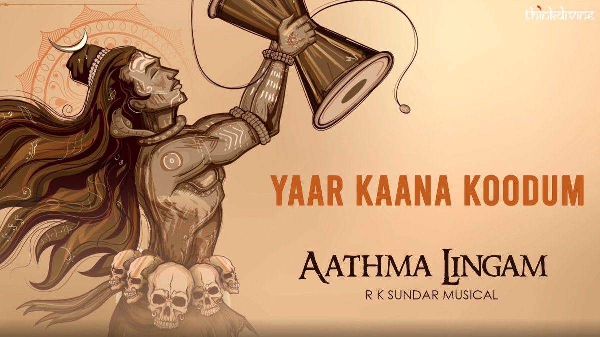 #LordShiva #OmNamahShivaya #Devotionalsong  The heavenly #YaarKaanaKoodum ✨ lyric video from the album #AathmaLingam by  @rksundar is out now 🔛   Sung by #Ananthu & #RamyaDuraiswamy Lyrics by #Krithya