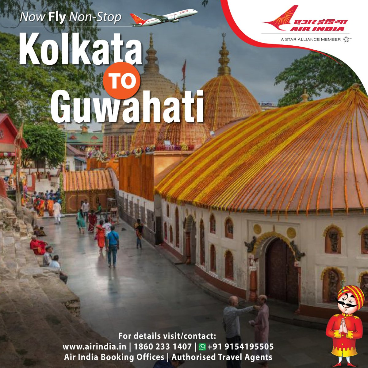 #FlyAI : Fly non-stop from Kolkata to Guwahati.  To book seats, please visit our website  or call us on 18602331407.