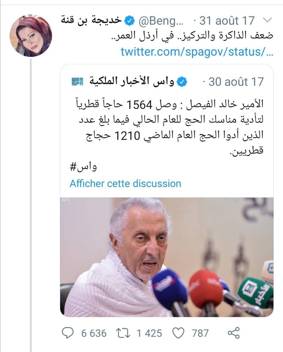 وقت كتابة التغريدات...  خالد الفيصل 77 عام...  جو بايدن 78 عام...  مابين أرذل العمر وعز الشباب...  مُرْتَزِقَة...