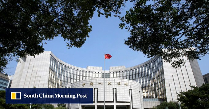 Inside China Tech: China's central bank defines monopoly amid antitrust curb of fintech market Photo