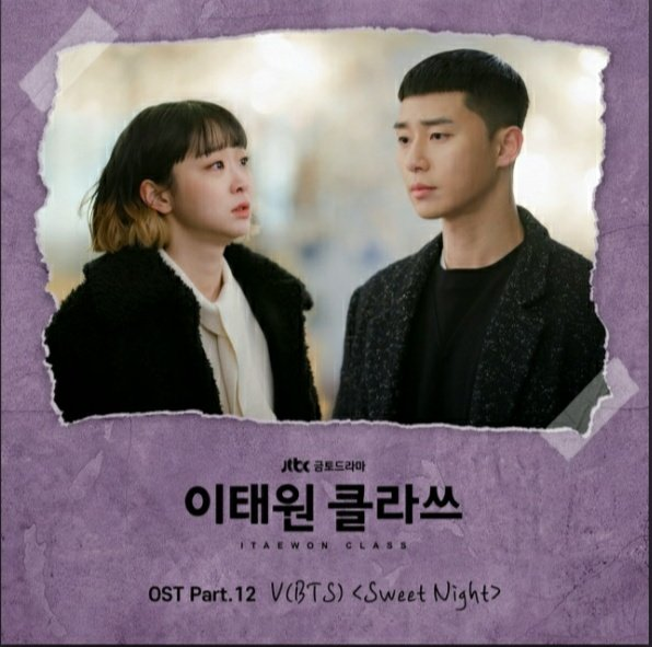 Congratulations Taehyung Sweet Night lagu yg indah 😍💜💜💜💜💜💜💜💜 #SweetNightBestOST