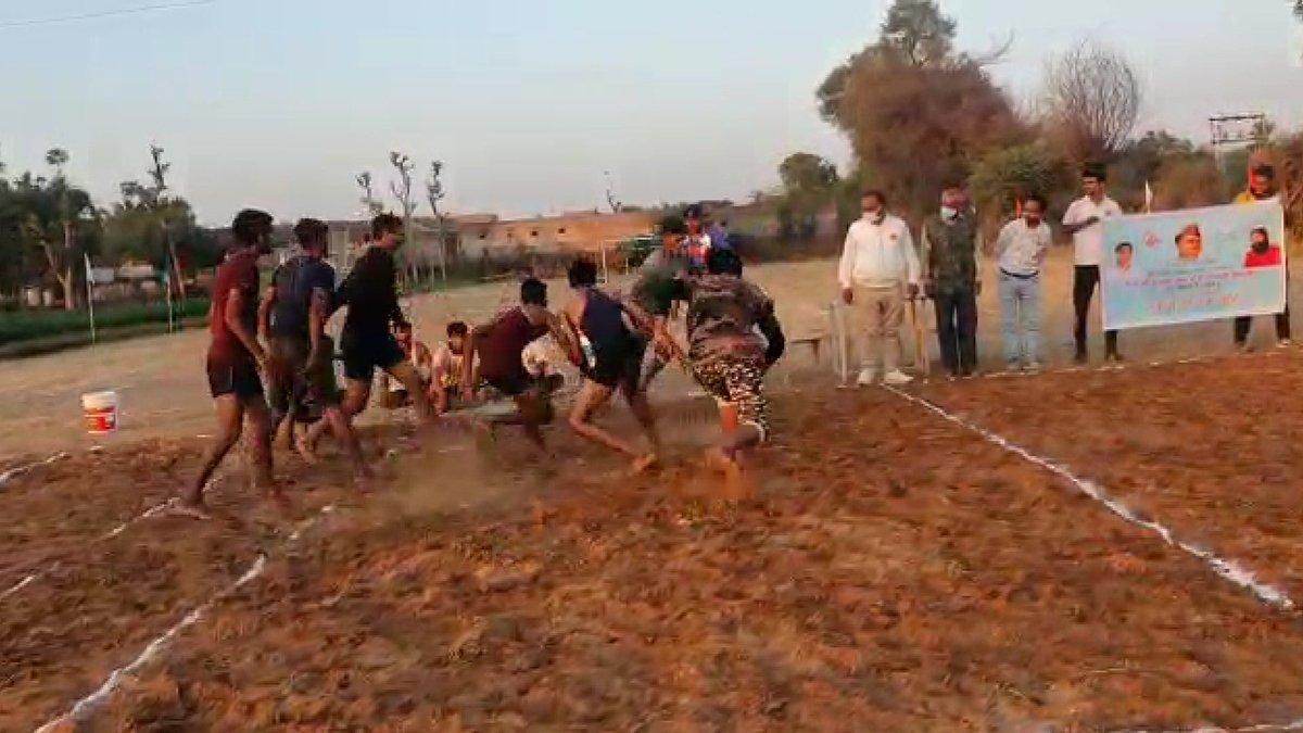 ।।ओ३म्।। नेता जी सुभाषचंद्र बोस जयन्ती के अवसर पर युवा भारत राजस्थान पश्चिम की ओर से सिरोही मे खेल-कूद प्रतियोगिता हुई जिस मे कबड्डी - रसा खेल आदि कार्यक्रम प्रस्तुत किए गए।#SubhashChandraBose  #prakarm_diwas  #Netaji_Subhas_Chandra_Bose  #kabaddi  #योग_शिक्षक  #drjaideeparya