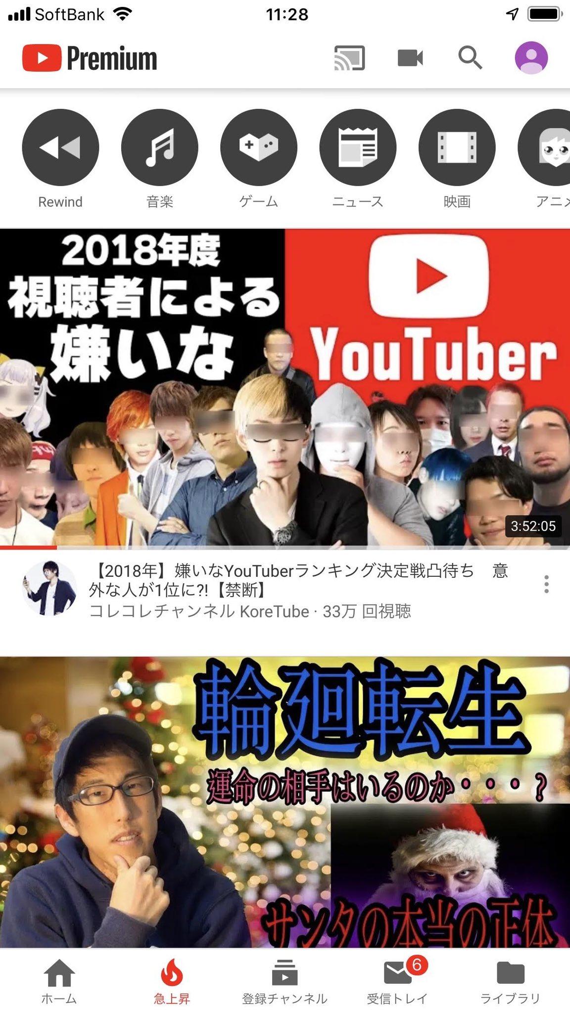 コレコレ Youtube