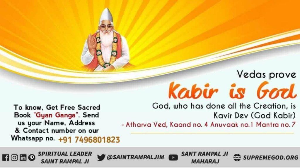 #SaturdayThoughts   God Kabir Saheb ji is the one who always remains with you 🌷🙏🏻  ⚘ Sadhna Tv At 7:30pm  ⚘ Visit Satlok Ashram YouTube Channel