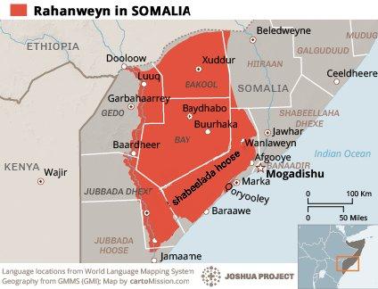 """الرحوين شعب كوشي قبل أن يكون صومالي. وجودنا ضمن حدود هذه الدولة التي صنعتها إيطاليا في 1910 بإسم """"الصومال الإيطالي"""" بعد سقوط دولتنا """"غلدي"""" لا يعني تنازلنا عن هويتنا المختلفة عنكم لغويا وتاريخيا وثقافيا ، حالنا كحال الأورومي الكوشي الذي أصبح إثيوبيا لأن إقليمه يقع في إثيوبيا حاليا"""