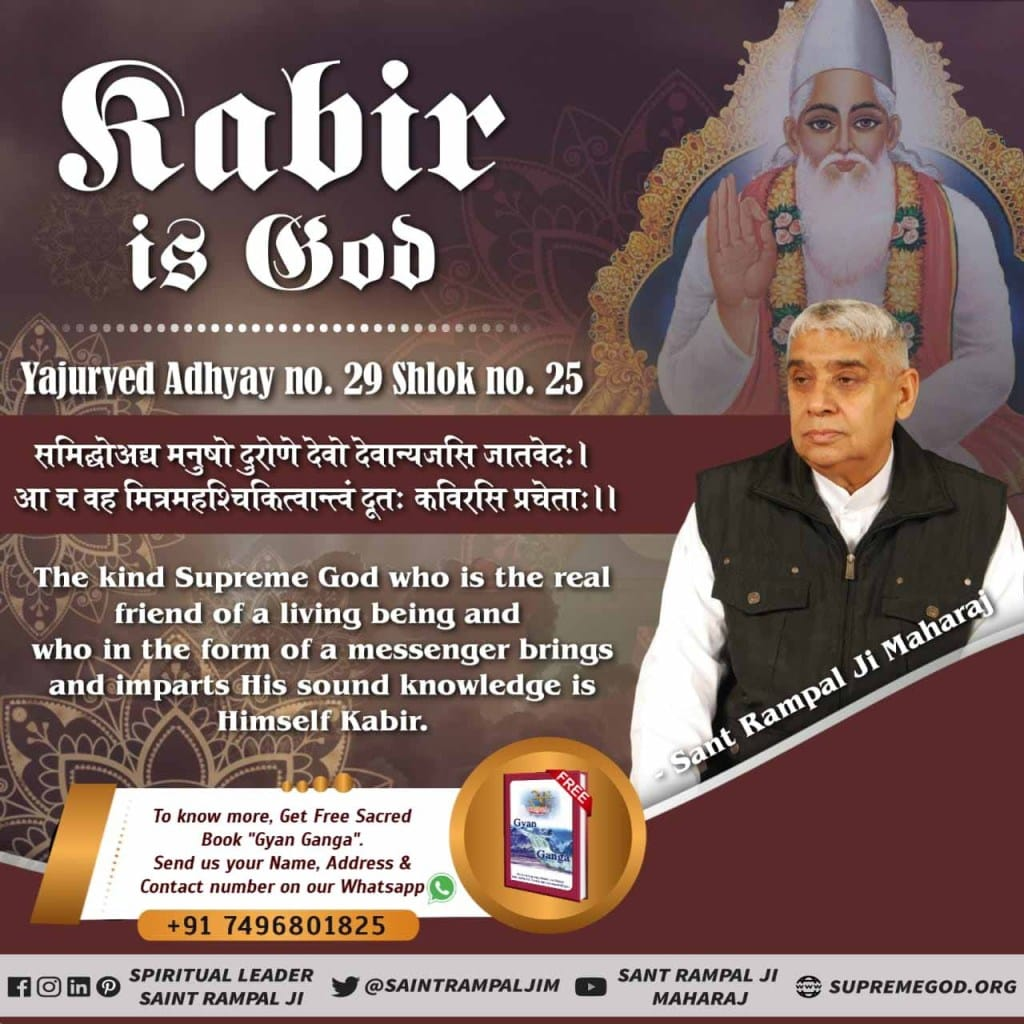 #GodMorningThursday Kabir Saheb is the supreme God and he doesn't take birth from a mother. He comes here with body and goes to eternal place with body. Watch Sadhna channel 7:30pm @SaintRampalJiM