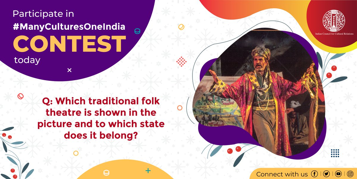 #Contest: Theatre in India is one of the best ways of expressing art with entertainment & purpose. Tell us which traditional folk theatre is shown in the picture, use #ManyCulturesOneIndia, tag maximum friends & stand a chance to get featured.
