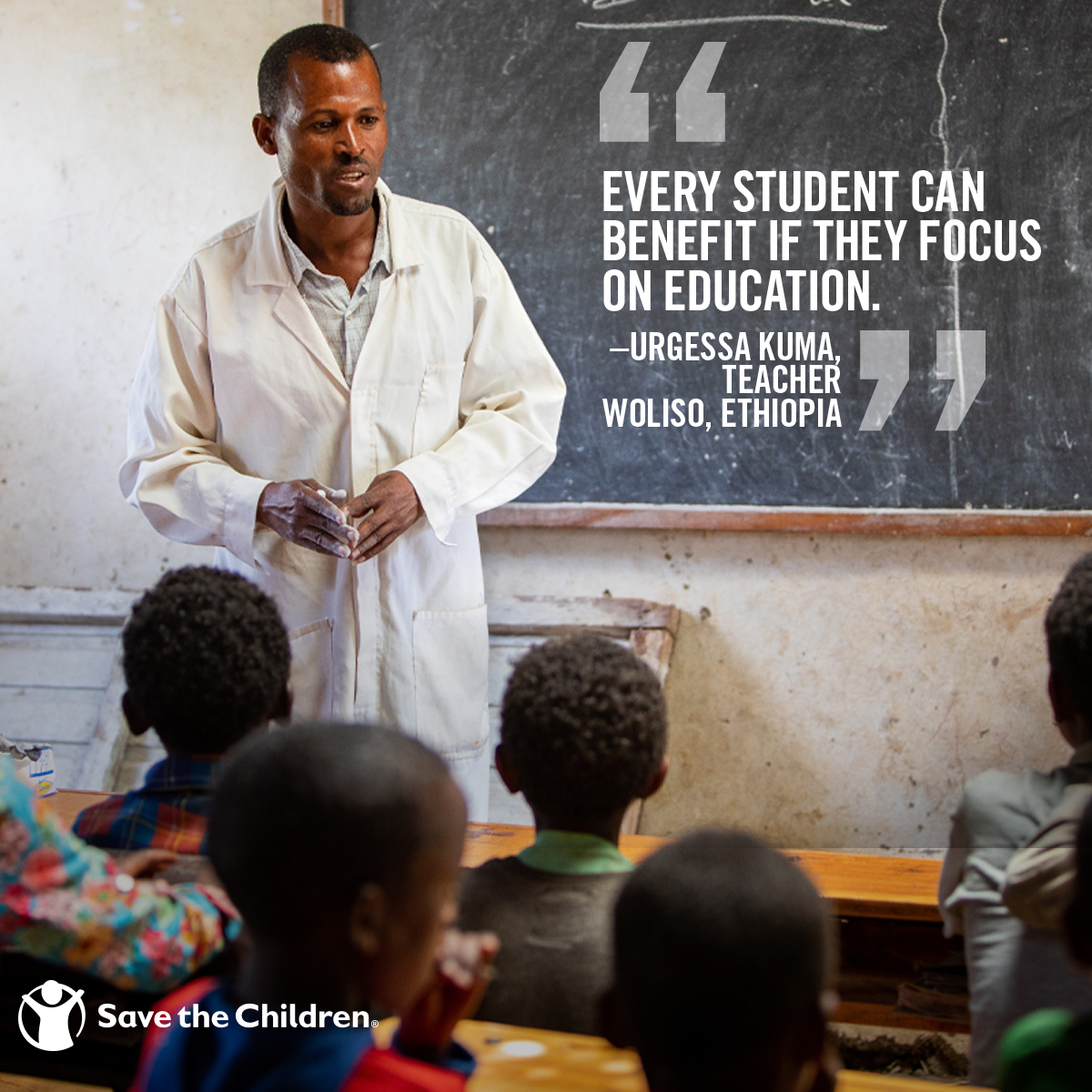 """Urgessa used his Save the Children-supported training to become a school director in Ethiopia. He says we """"provided a job opportunity and it made it possible to educate the generation here.""""  Learn how you're helping make a difference in kid's lives! 👉"""
