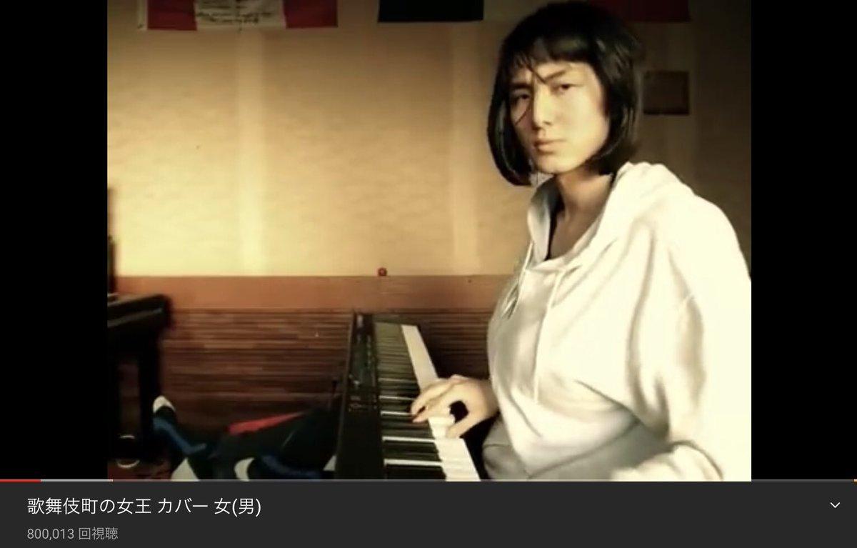 ㊗歌舞伎町の女王 カバー女(男) 🎊YouTube80万回おめでとう🎉  前髪の1束ピロピロしてるのわざとかな…😂? 風さんの女装は確実に私より色気がありますonz    #藤井風  #YouTube  #cover  #藤井風デビュー1周年   #次々おめでとうが控えてる 😊