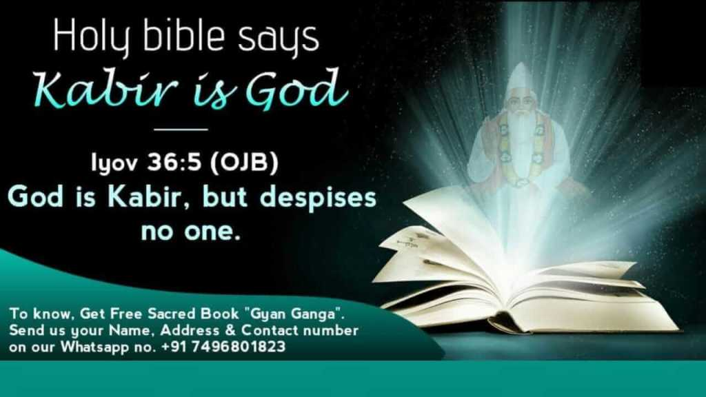 #SaturdayMotivation Holy Bible says Kabir is God,  Sant Rampal Ji Maharaj God is Kabir but despises no 1,  To know more get free book Gyan Ganga