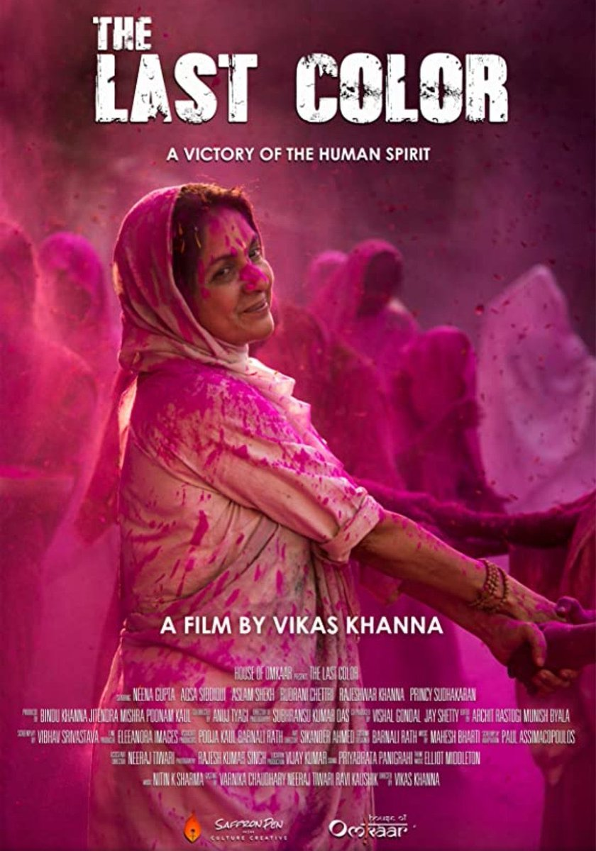 #TheLastColor what a wonderful movie👏🏻👏🏻 @Neenagupta001 another beautiful performance ma'am 👏🏻🙏🏻  @TheVikasKhanna you deserve all the love 👍🏻👍🏻