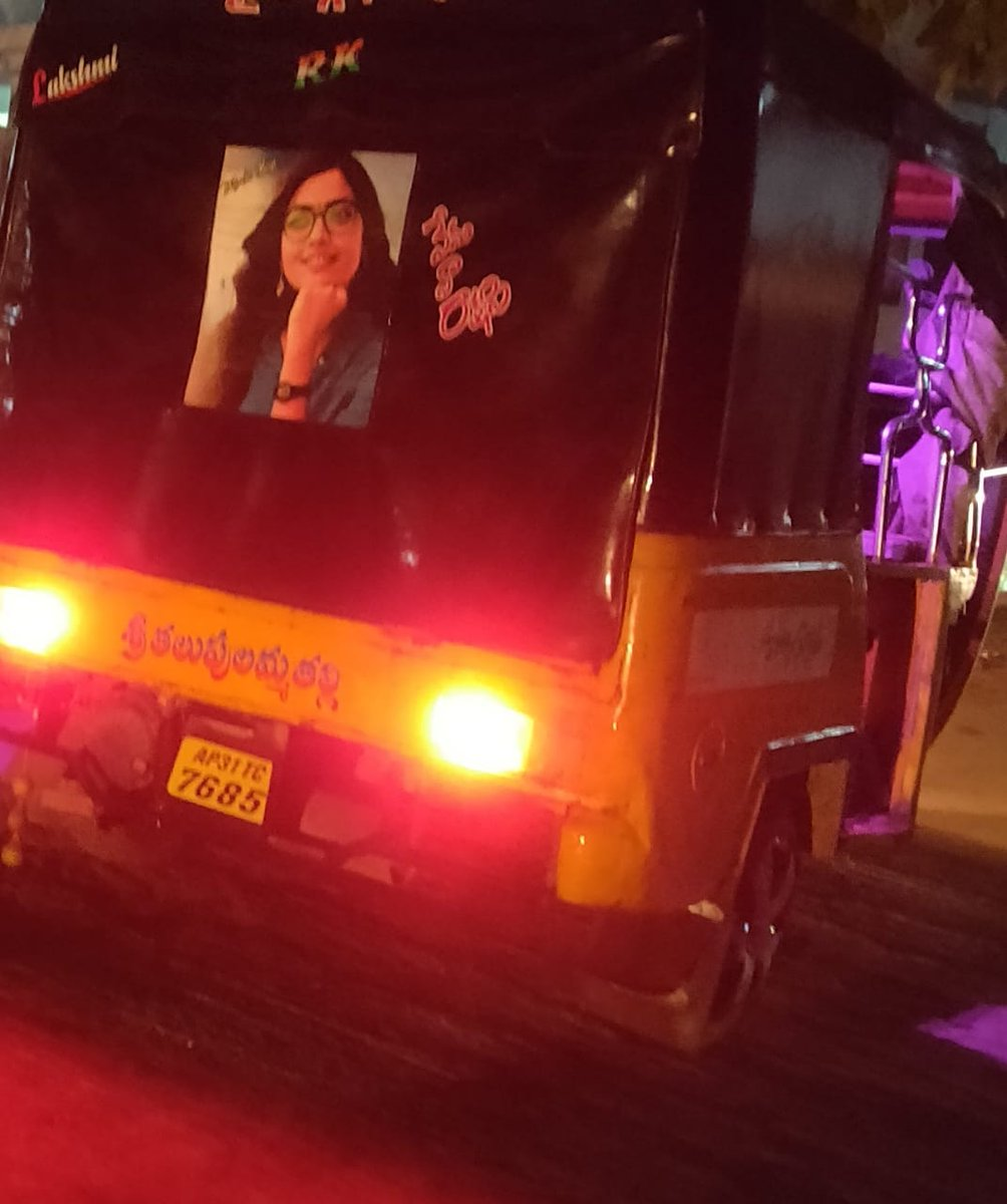 @iamRashmika 🤩   #RashmikaMandanna #Pogaru #MissionMajnu