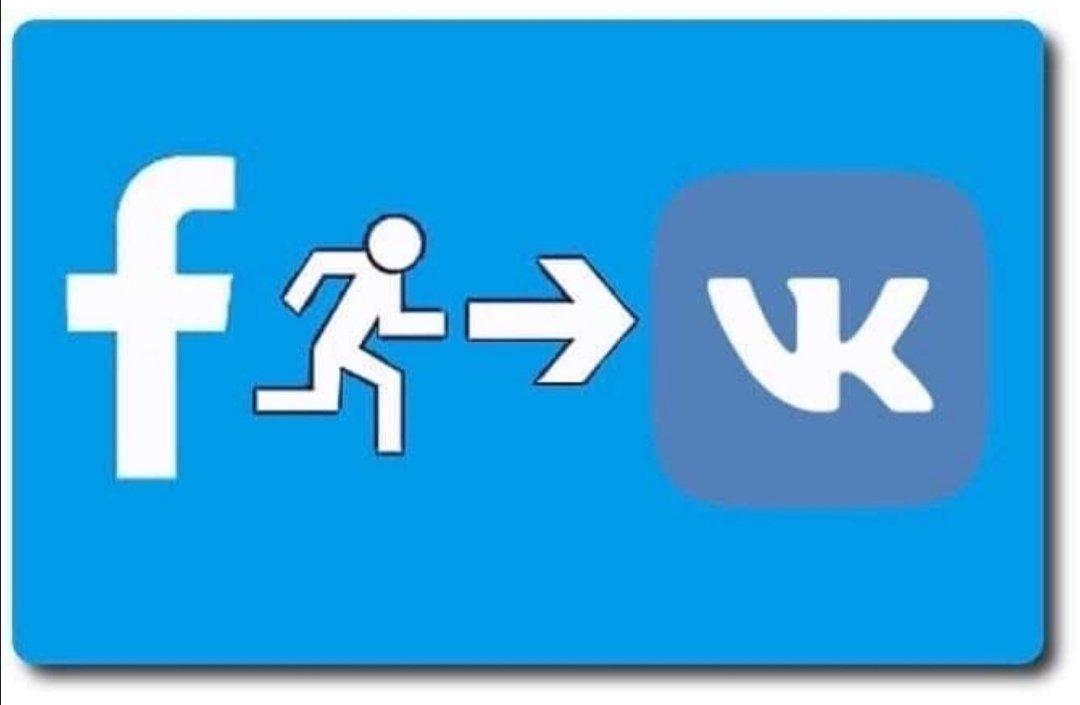 De #Facebook  a #vk