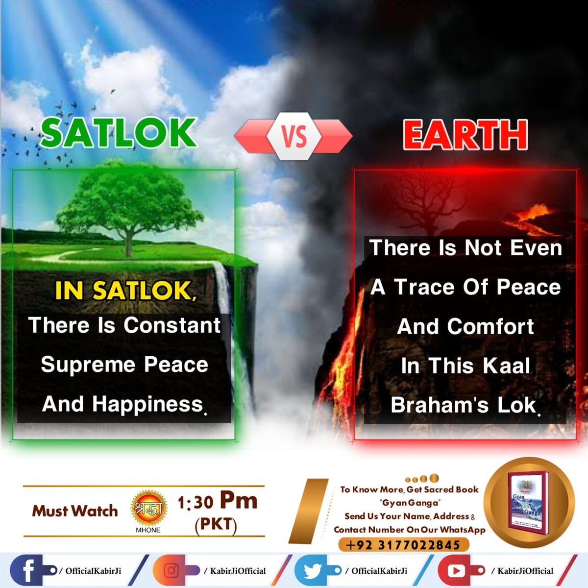 In Satlok, there is constant supreme peace and happiness.   There is not even a trace of peace and comfort in this Kaal Brahm's lok. - Saint Rampal Ji Maharaj #GodMorningSaturday #saturdaythoughts