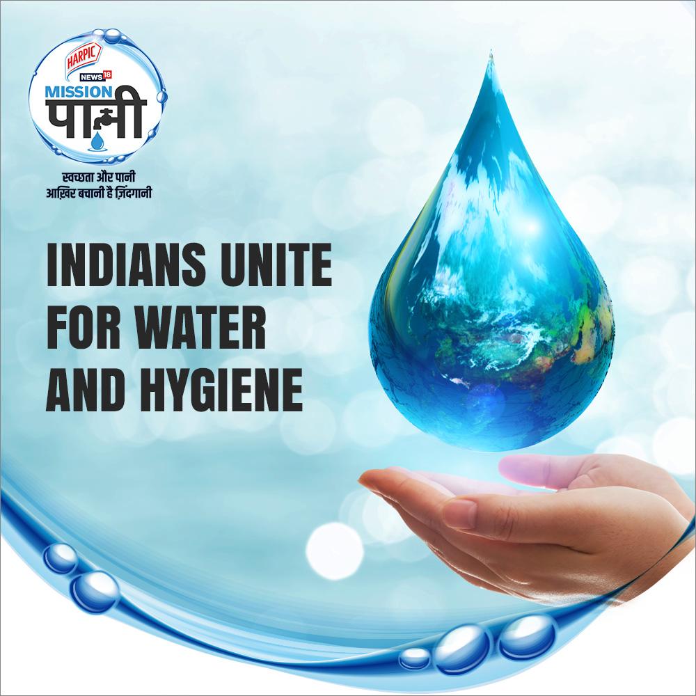 यह सिर्फ पानी और स्वच्छता के लिए एक प्रतिज्ञा नहीं है, बल्कि हम भारतीयों पर आने वाली पीढ़ियों का एक ऋण हैं. आइए, @CNNnews18 और @harpic_india की पहल #MissionPaani के साथ इस बदलाव में शामिल हों. इस लिंक पर क्लिक करें>> और #MeriJalPratigya लें