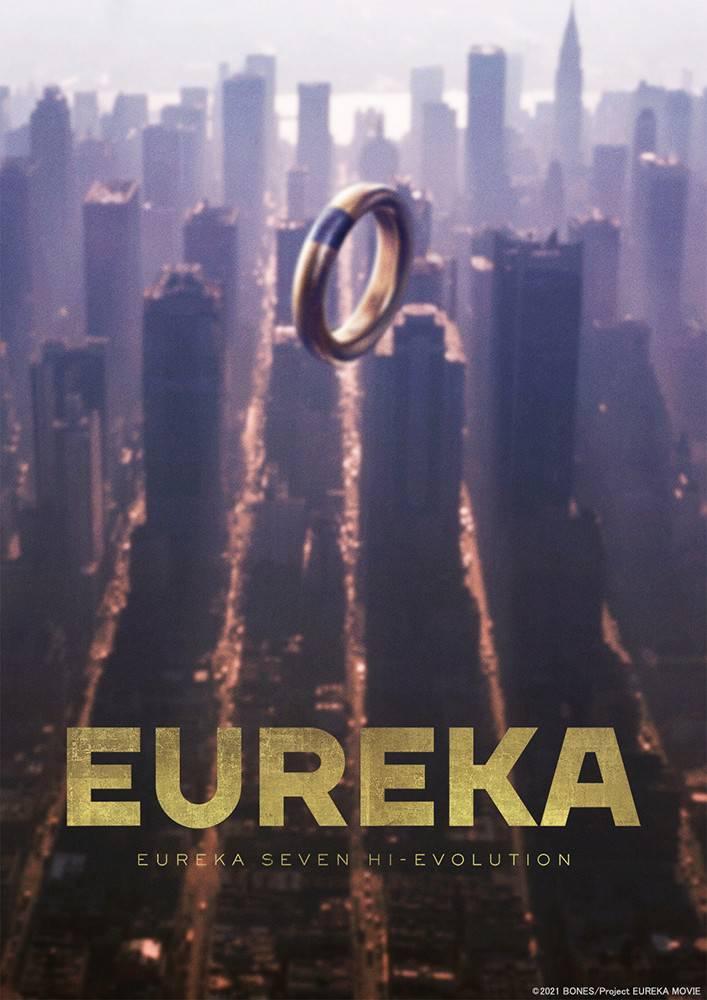 La tercera #película de Eureka Seven Hi-Evolution revela un video promocional  Se publicó un nuevo video e imagen promocionales para la tercera y última película del proyecto. El #estreno está programado para Julio-Septiembre del 2021  Vídeo:   #anime