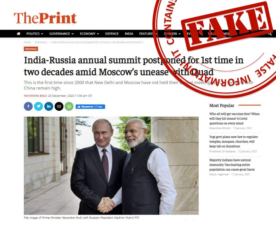 ❌ @ThePrintIndia's attempt to create a sensation from nothing failed and looked ludicrous and helpless. We hope that the outlet will draw necessary conclusions and will from now on focus on facts, rather than flashy headlines aimed at attracting attention