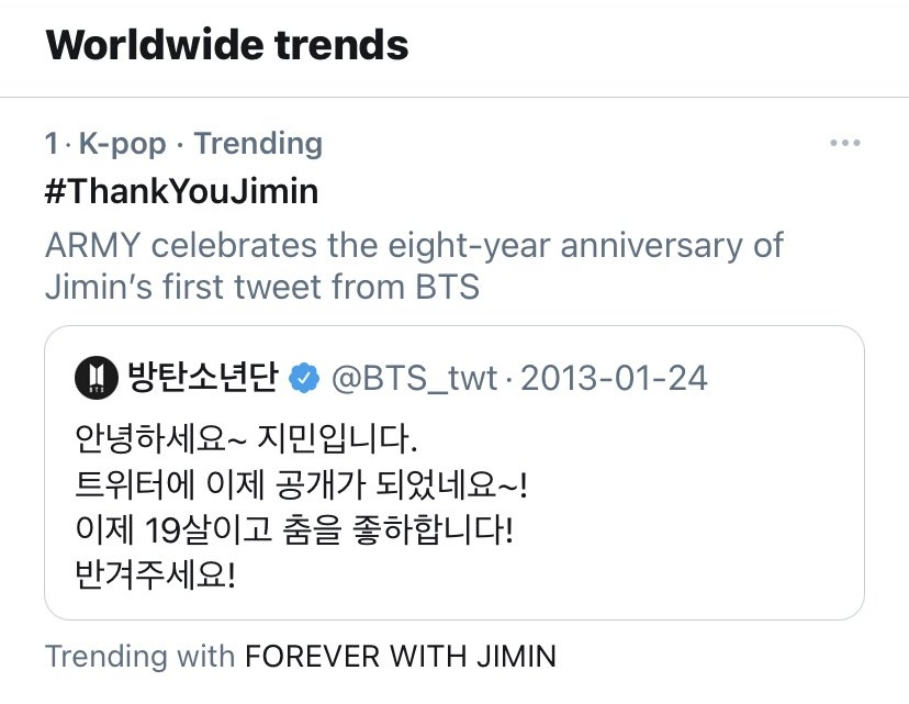 #ThankYouJimin  Thanks for being you, ily so much and i always support you 💜   FOREVER WITH JIMIN