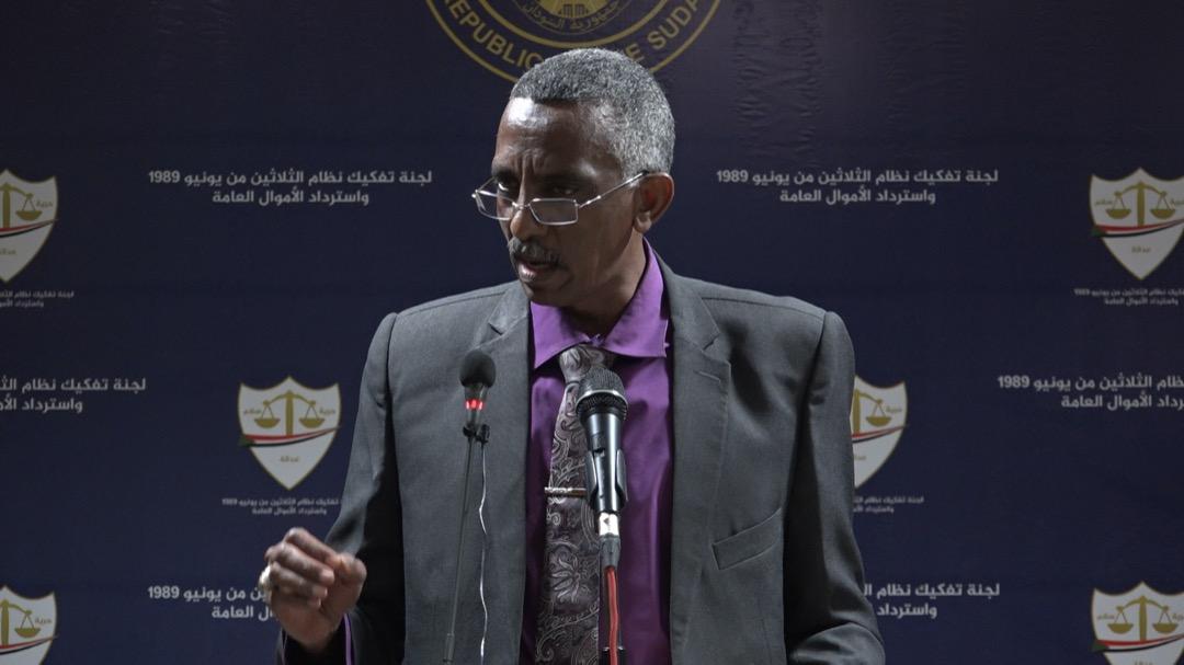 لجنة تفكيك نظام الثلاثين من يونيو 1989: إنهاء خدمة 17 من الدستوريين بالولاية الشمالية   #سونا #السودان