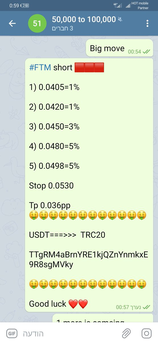#if #you #like #trade #btc #or #any #crypto #enter #my #free #CHAT #IN #telegram @roller_binance @Binance_future_x125  #binance #future #free #signals signals in the pic 👇 👇 👇
