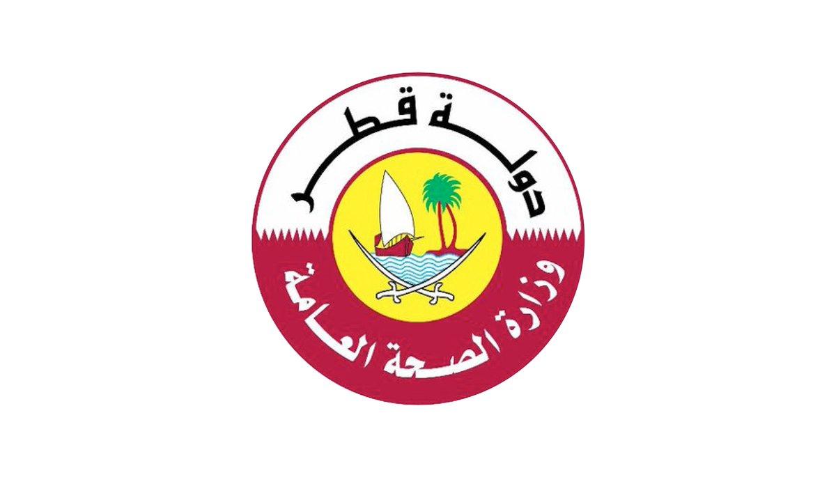 قامت الجهات المختصة، اليوم، بضبط 5 أشخاص خالفوا اشتراطات العزل الصحي المنزلي وفقا للتعهد الذي التزموا من خلاله بتطبيق تلك الاشتراطات المحددة من الجهات الصحية، والتي تعرض مخالفيها للمساءلة القانونية وفقا لإجراءات الجهات الصحية في البلاد.  #جريدة_الراية #قطر @MOPHQatar