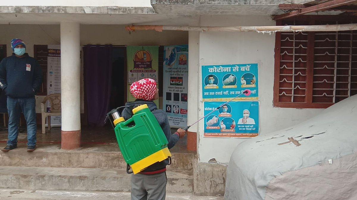 #स्वच्छता_ही_सेवा  #SwachhBharatMission   @ROB_Patna की क्षेत्रीय इकाई @FOB_Bhagalpur द्वारा स्वच्छता पखवाड़ा (16 से 31 जनवरी, 2021) के दौरान कार्यालय को सेनेटाइज़ करने का कार्य किया गया।  #SwachhBharat  #swachhata  #CleanlinessFortnight #स्वच्छता_पखवाड़ा