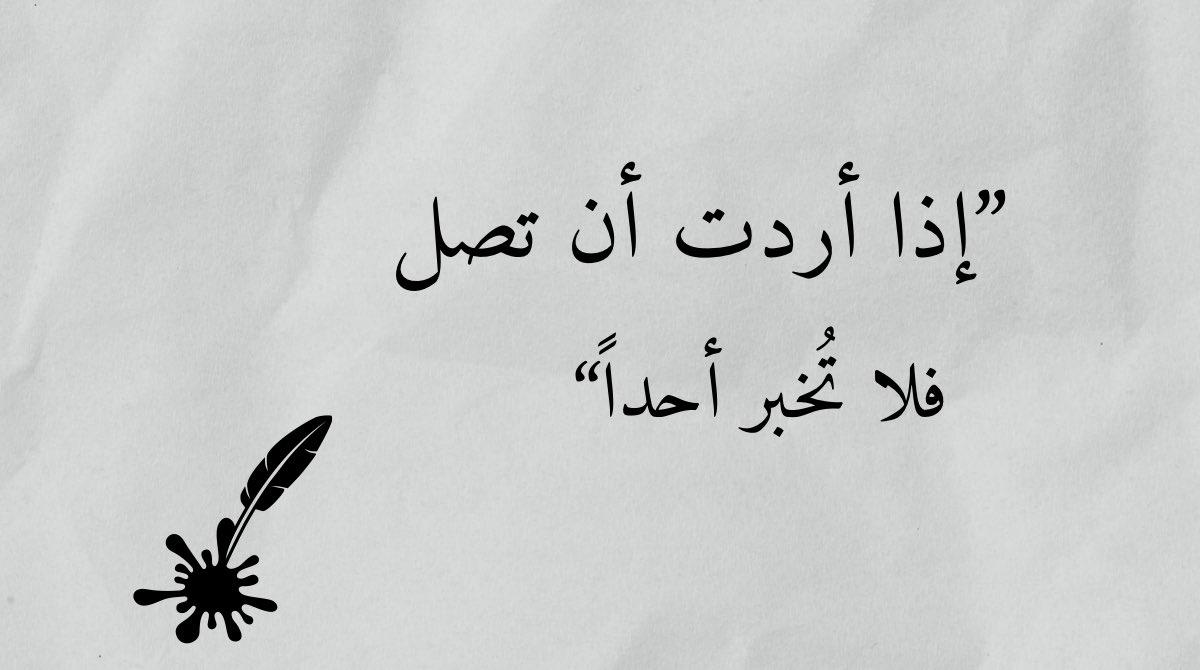 Replying to @AlaBayadh: