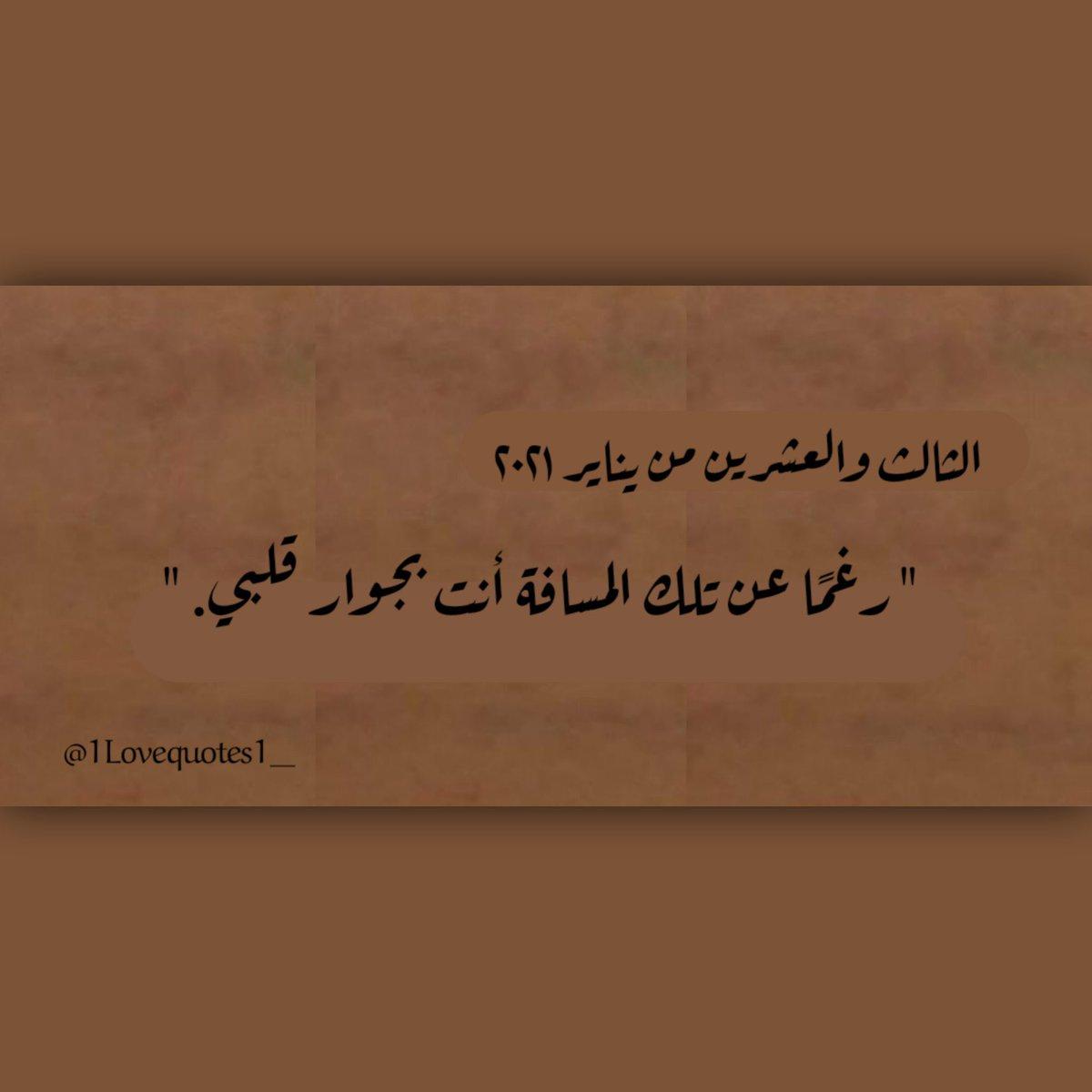 #الحوثي #المركز_الوطني_للأرصاد #عاجل #بايدن #Biden