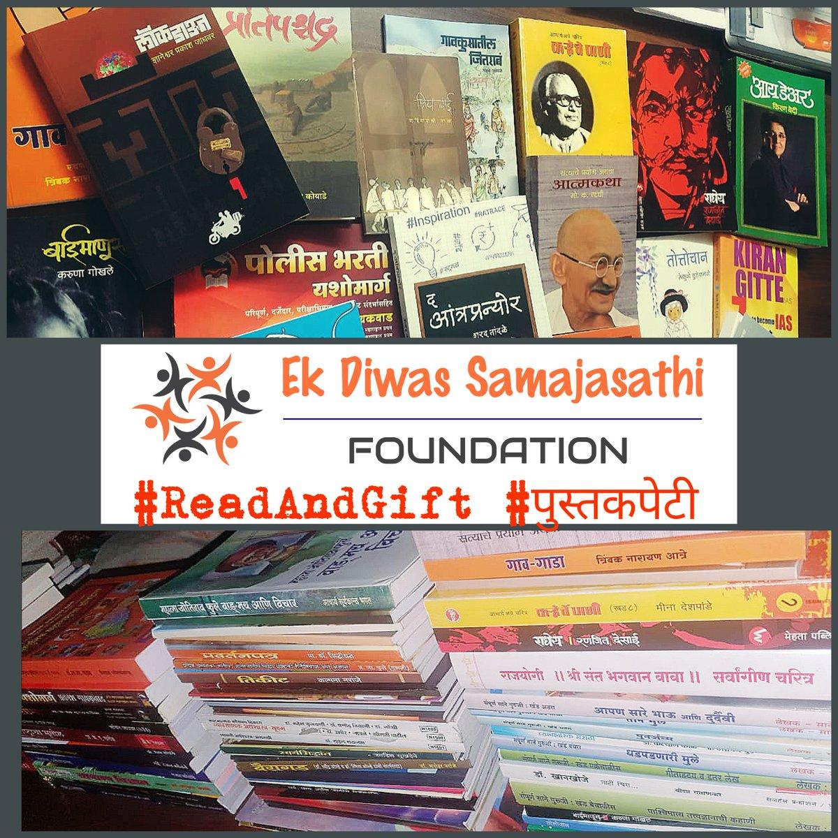 बावन्न वी #पुस्तकपेटी तयार.  पुस्तके वाचा आणि वाचायला द्या..  चला गावागावात #वाचनालय उभारू या...  #म #मराठी #वाचनसंस्कृती  #ReadAndGift #DonateBooks #EDSFoundation