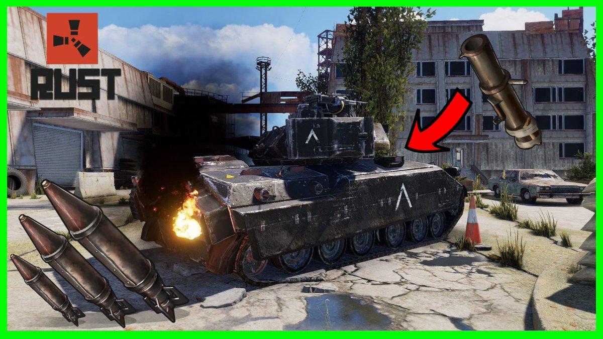 How To Destroy Tank   través de @YouTube #rustclips #pc #rustwipe #rustserver #rustgod #rustgamer #rustmoments #overwatch #thatgermanguy #bestrustserver #youtuberust #rustgaming #rustlife #rusty #rustworld #siege #rainbow #twitchtv #rustgames #rustmemepage