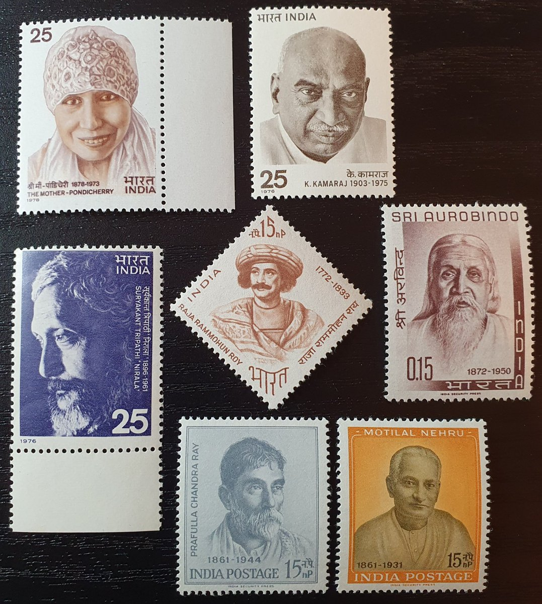 India Stamps Collection. Personalities.  #stampsphilately #stamp #timbre #filatelia #филателия #邮票 #切手 #philately #collecting #stampcollecting