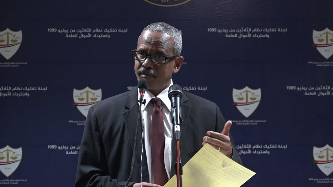 لجنة تفكيك نظام الثلاثين من يونيو: استرداد أسهم في شركة مطاحن غلال رفاعة – ولاية الجزيرة   #سونا #السودان