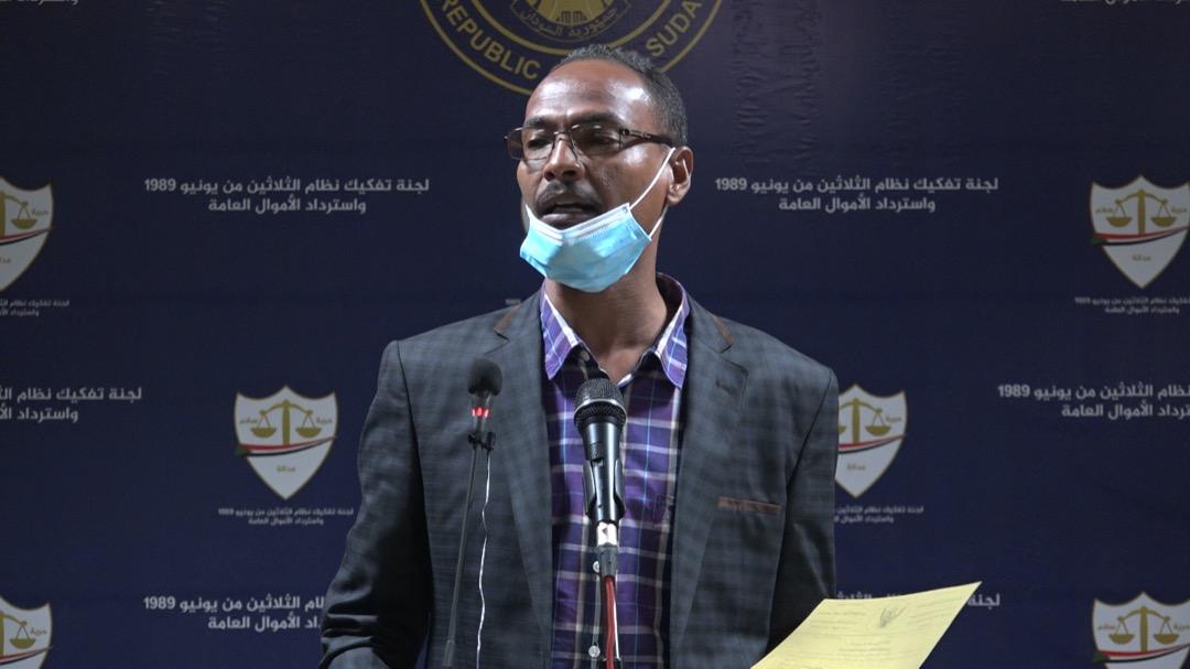 لجنة تفكيك نظام الثلاثين من يونيو 1989 واسترداد الاموال: إنهاء خدمة عاملين بولاية القضارف   #سونا #السودان