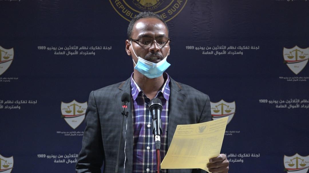 لجنة تفكيك نظام الثلاثين من يونيو 1989 واسترداد الاموال العامة تقرر إنهاء خدمة دستوريين سابقين بولاية القضارف   #سونا #السودان