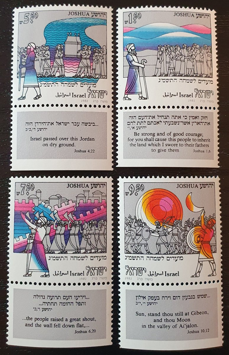 Israel Stamps Collection. 1982, Joshua.  #stampsphilately #stamp #timbre #filatelia #филателия #邮票 #切手 #philately #collecting #stampcollecting