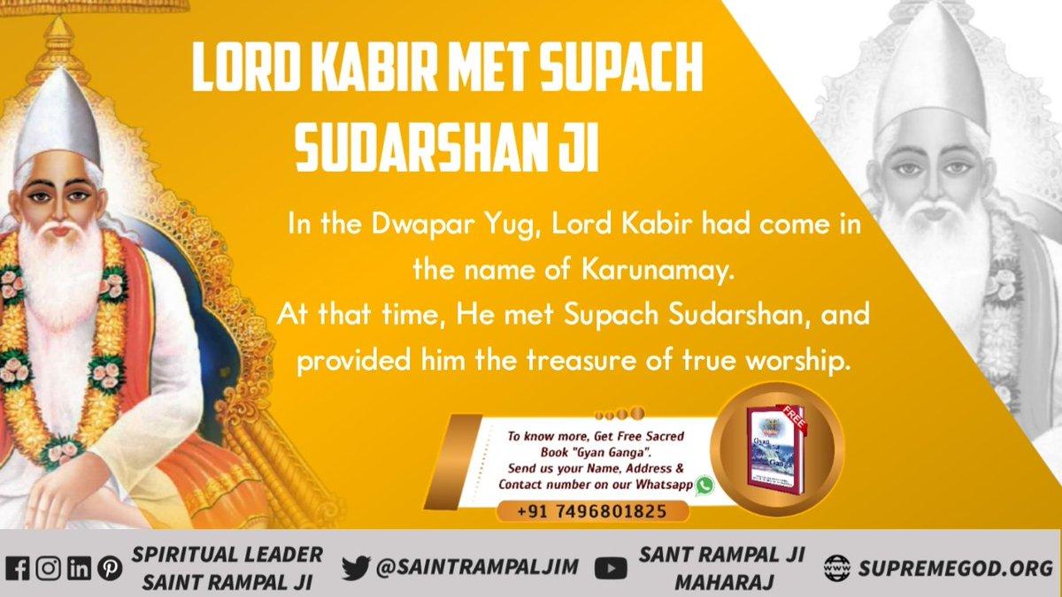 Lord Kabir Ji met Supach Sudarshan   In the Dwapar Yug, Lord Kabir had come in the name of Karunamay. At that time, He met Supach Sudarshan, and provided him the treasure of true worship. #EyeWitnessOfGod