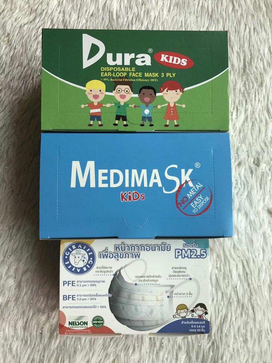 Dura kids / Medimask kids  #dura #durakids #medimask #medimaskkids #kids #mask #Masks