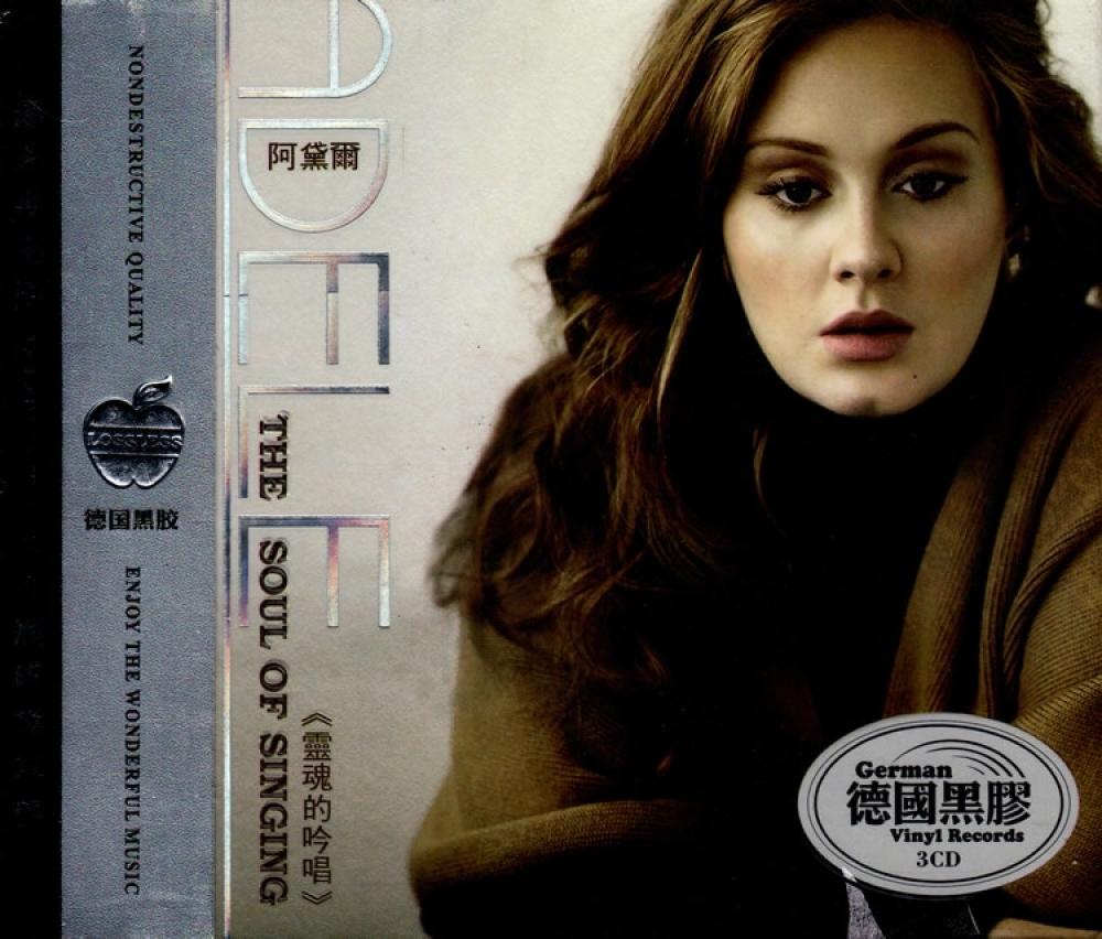 #picoftheday #repost #bestoftheday Adele Adkins Pop Songs Album