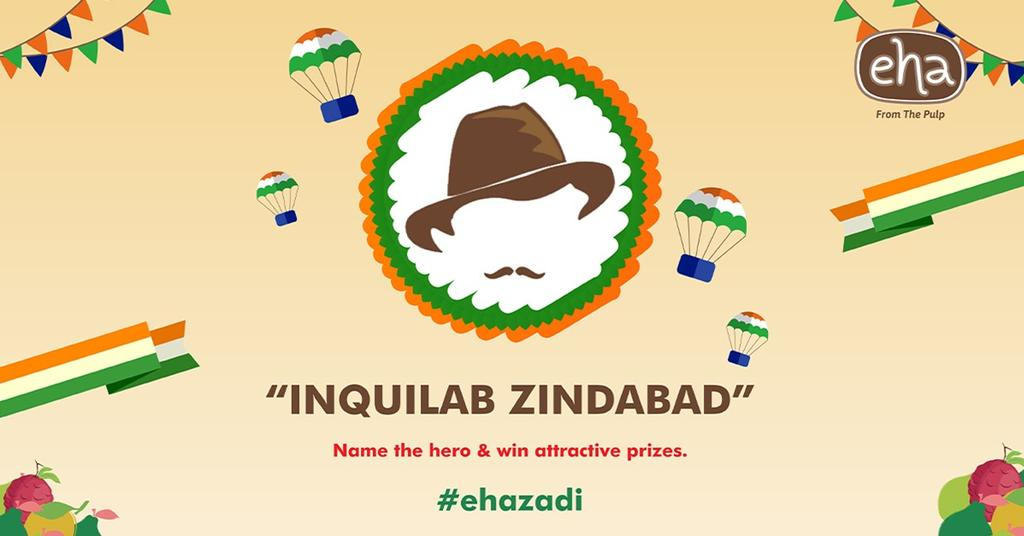 Name the Hero & WIN!  #ehazadi Contest Alert!!  Name the Hero and stand a chance to win attractive prizes by following the steps given below!