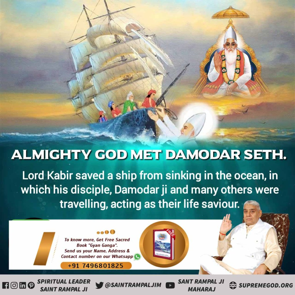 @SaintRampalJiM #EyeWitnessOfGod  Lord Kabir Ji  There is a description of Kabir Parameshwara taking Garudraj Garud ji into the shelter.  Parmeshwar Kabir had given Garuda ji a refuge and bestowed devotion.  @SaintRampalJiM Visit Satlok Ashram YouTube Channel