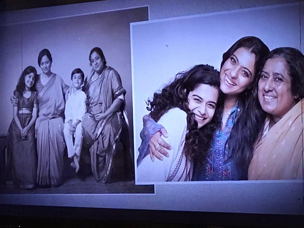 तीनपुस्ते #movie  #tribhanga #Netflix different test 👍🏼