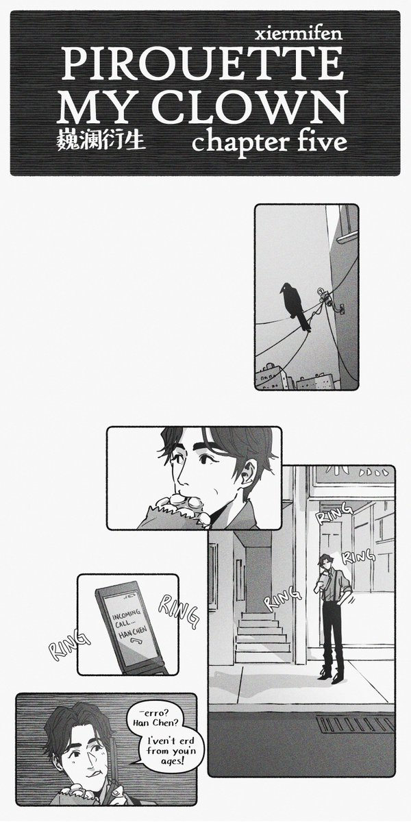 Pirouette My Clown. ch 5 (1/3) #weilan #weilanAU #guardian #comic #巍澜 #巍澜衍生  #webcomic #镇魂   (cw. mention of domestic abuse)