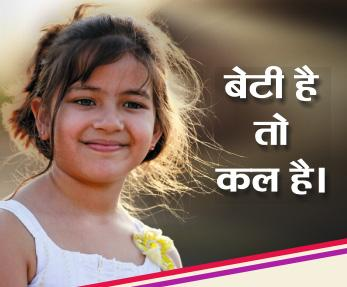 @AdvPoojaSuri @narendramodi @HardeepSPuri @lakshmiunwomen Absolutely true Pooja. I too feel the same....am a proud father of two daughters.  Every daughter has a father but every father doesn't have a daughter
